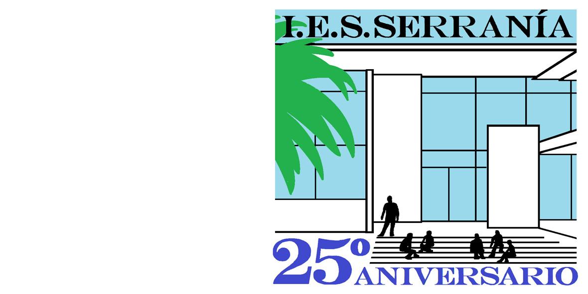 Logo 25 Aniversario IES Serranía
